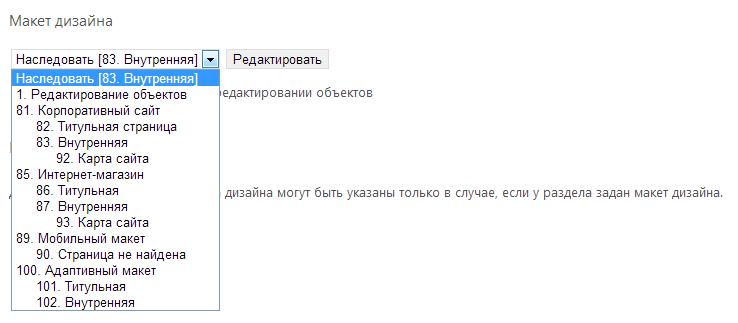 url адрес иконки для раздела: