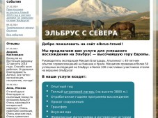 Elbrus-travel