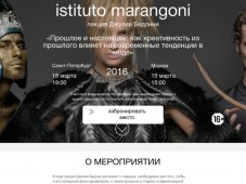 Marangoni Fashion Talk