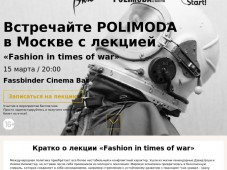 Polimoda Fashion Talk