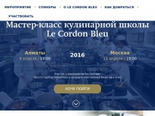 Le Cordon Blue School Lection