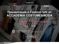 Accademia Costume&Moda Lection