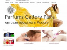Интернет-магазин Parfums Gallery Paris