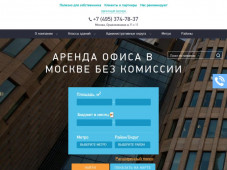 officeagency.ru