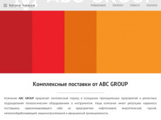 ABC GROUP интернет магазин инструментов