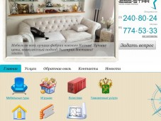 busines-star.ru