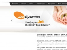 Jet Systems66